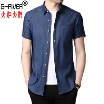 大江大河G-RIVER棉质半袖短袖衬衫男士衬衣