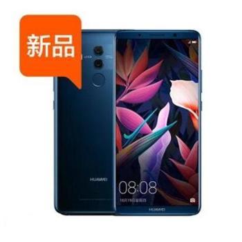 华为Mate10Pro64G年度旗舰新品手机15日内发货