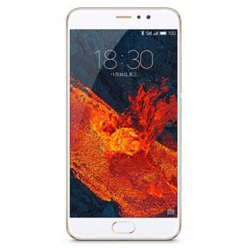 魅族PRO6Plus4GB+64GB移动联通4G手机双卡双待