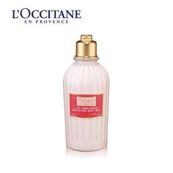 欧舒丹身体乳 玫瑰润肤露花香身体乳液全身滋润保湿补水法国正品