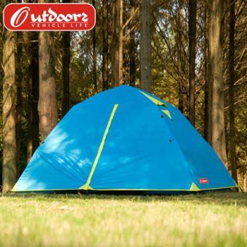 欧德仕全自动帐篷双人双层速开防雨户外露营野营装备EZ-1502 辰星