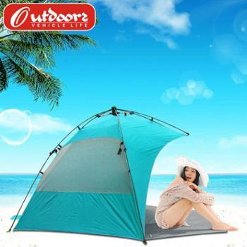 欧德仕沙滩帐篷防晒速开遮阳棚凉棚全自动户外3-4人防紫外碧湾