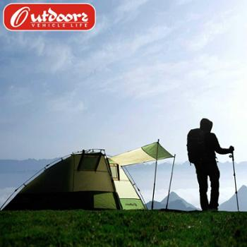 欧德仕全自动帐篷双人双层防雨情侣自驾钓鱼帐篷自动EZ-1403 晴旅