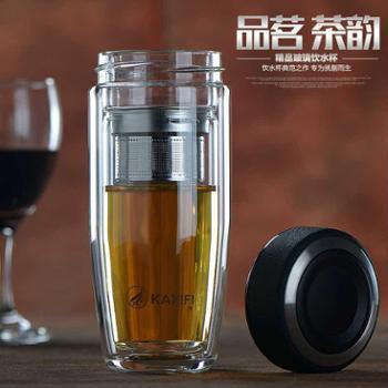 卡西菲 新款创意鹅蛋高档玻璃杯 350ml