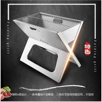 大唐御制新款X形折叠烧烤炉户外木炭家用便携烤架X式烧烤架野外炉子