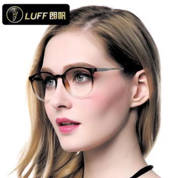 朗帆LuFF 复古平光镜防蓝光眼镜 眼睛护目镜 防手机电脑辐射 可配近视3023
