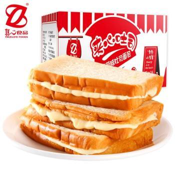 真心 吐司面包720g夹心面包早餐蛋糕软面包点心小吃儿童休闲零食办公室
