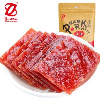 真心晋江猪肉脯90g蜜汁猪肉干