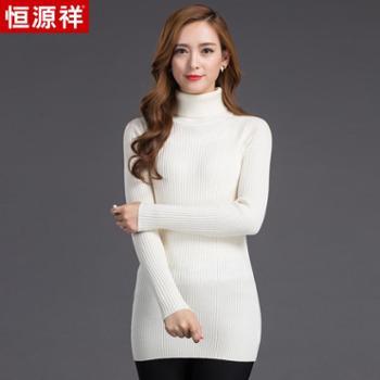 恒源祥羊毛衫女 新款中长款打底衫针织衫薄款高领毛衣套头 3314Q074