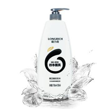 隆力奇黑芝麻洗发水 700ml+300ml【包邮】