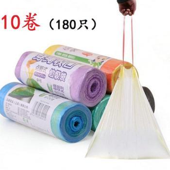 【180只】洁家加厚自动收口垃圾袋 手提式家用