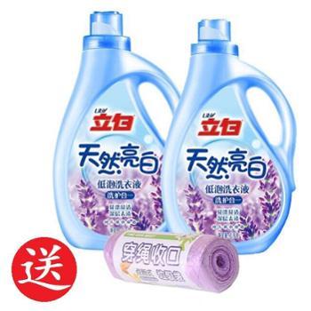 2瓶立白洗衣液1公斤