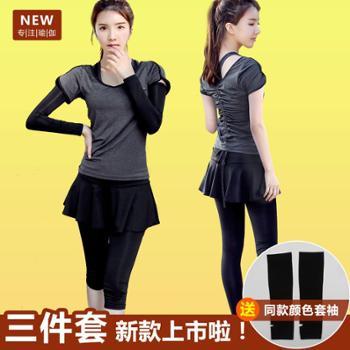 REALLION 健身房瑜伽服长袖套装女跑步衣三件套夏秋季速干短袖假两件长裤裙