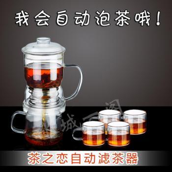 茶之恋茶具套装高档功夫茶具套装茶壶玻璃耐热整套家用泡茶器