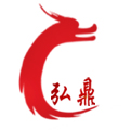 潍坊弘鼎经贸有限公司