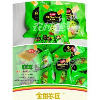 金田金柚果蔬糕【混合口味(南瓜、西红柿、胡萝卜、黄瓜)】160g
