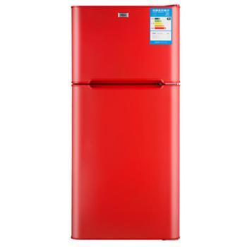 HICON/惠康BCD-142UM142升经典迷你型冰箱