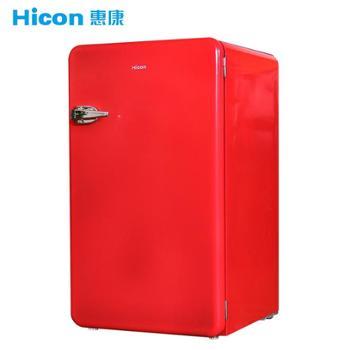 HICON/惠康BC-92(欧式)92升圆弧门冷藏迷你冰箱
