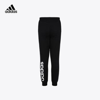 Adidas阿迪达斯男子休闲运动收口长裤CV9326