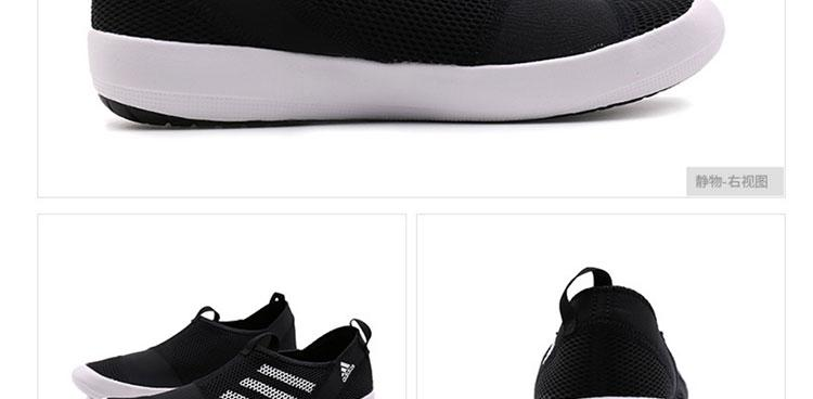 adidas阿迪达斯男鞋 2018夏季新款透气溯溪鞋 运动户外速干涉水鞋b44290