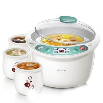 Bear/小熊电炖锅DDZ-125TB白瓷隔水炖盅煲汤煮粥锅