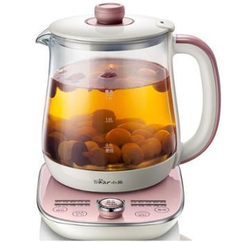 Bear/小熊YSH-A15E1养生壶全自动加厚玻璃多功能家用玻璃煮茶器花茶壶烧水调奶壶