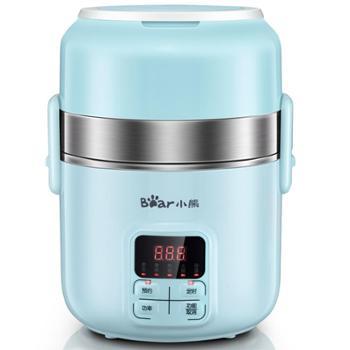 Bear/小熊电饭盒DFH-B20J1可插电加热三层自动保温电热饭盒