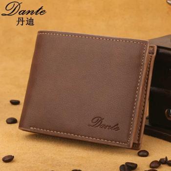 丹迪钱包短款时尚男士钱包真皮男士PU皮钱夹韩版男包包皮夹手拿包