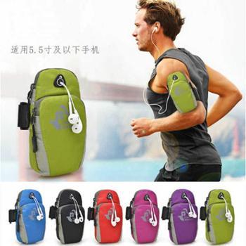 运动手机臂包男女跑步装备臂套腕包户外用品iphone6plus臂带臂袋