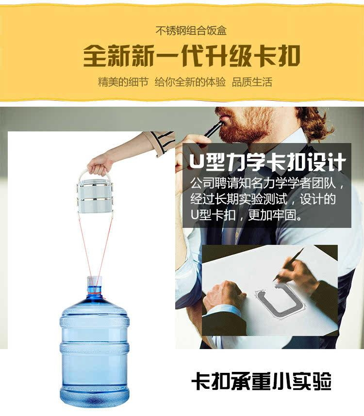 方扣多层饭盒 (4).jpg