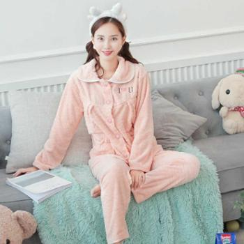 艳蔓冬季法兰绒加厚家居服睡衣套装女士刺绣舒适加厚家居服两件套装
