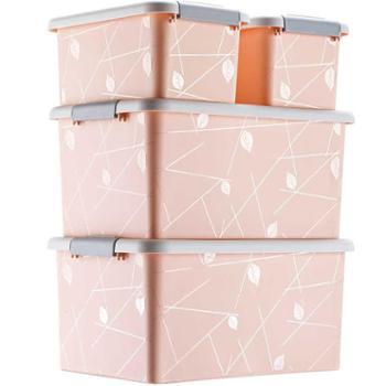 傲家手提收纳箱 4件套 居家生活用品装衣服的箱子有盖多功能零食收纳盒塑料玩具收纳整理箱