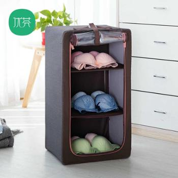 (日常居家生活用品)优芬三层牛津布钢架收纳箱三格内衣储物箱衣物棉被整理箱收纳盒