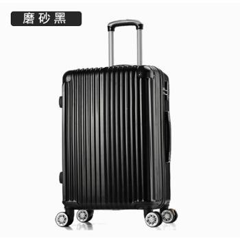黛黛安拉杆箱旅行箱行李箱万向轮防撞耐摔密码箱包20寸