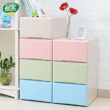 傲家抽屉式收纳柜1格可自由组合塑料收纳箱日本可叠加自由组合储物柜衣柜收纳盒
