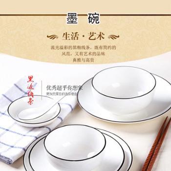 线下活动,线上购买不发货墨碗白色线条碗极简风格居家餐具