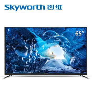 Skyworth/创维 65M6E 65吋真4k八核智能酷开网络平板led液晶电视