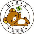贝贝熊旗舰店