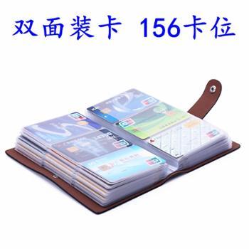 鸵鸟纹超大容量卡包156多卡位男女式商务名片包夹防磁卡套包邮