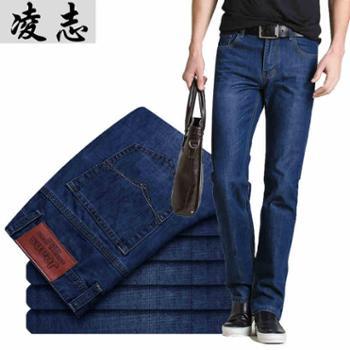 夏季薄款牛仔裤男修身直筒韩版休闲宽松中青年大码男士牛仔长裤子