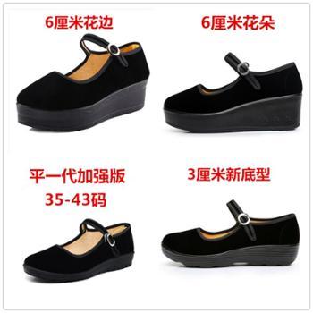老北京布鞋女厚底软底平底坡跟高跟黑布鞋酒店工作舞蹈妈妈单鞋