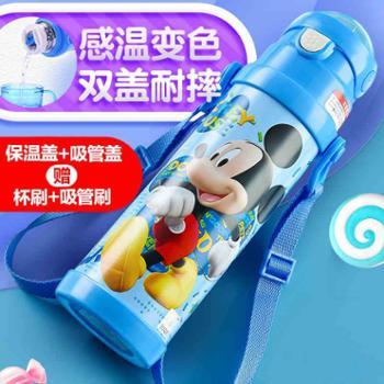 迪士尼儿童保温杯带吸管男女小学生水杯子幼儿园宝宝两用防摔水壶