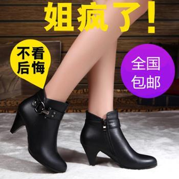 春秋季女鞋真皮短靴女士短筒靴高跟马丁靴女靴子女皮靴妈妈单靴子
