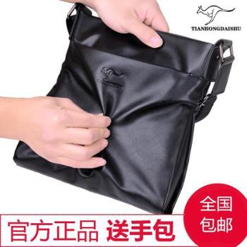 袋鼠男包单肩包男斜挎包男士包包皮包竖款商务公文包挂包休闲跨包