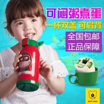 韩国正品杯具熊儿童保温杯带吸管两用水壶宝宝男女学生不锈钢杯子2