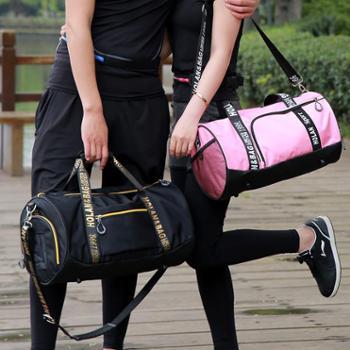 健身包男运动包训练包行李袋短途旅行包手提瑜伽包女单肩包圆筒包