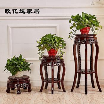仿古塑料实木单层多层绿萝吊兰铁艺花架客厅阳台落地式花架子特价