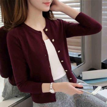 春夏秋装薄款针织衫女开衫长袖圆领外搭短款毛衣小披肩外套空调衫
