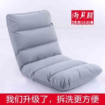 海贝丽懒人沙发榻榻米可折叠单人小沙发床上电脑靠背椅子地板沙发