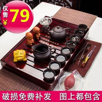功夫茶具套装家用简约整套实木茶盘陶瓷紫砂冰裂茶壶茶杯茶台茶道